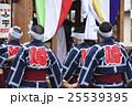 祭り 法被 男性の写真 25539395