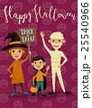 ハロウィン パーティー 子供のイラスト 25540966