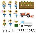 農家のセット【フラット人間・シリーズ】 25541233