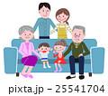 家族 ソファー 3世代のイラスト 25541704