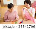 シニア デイサービス 介護の写真 25541706