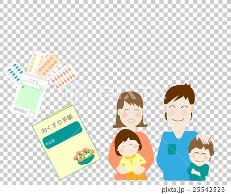お薬手帳、くすり手帳、夫婦、家族、子供、若い、クスリ、医薬品、ジェネリック 25542523