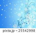 クリスマス 音楽 譜面 雪の結晶 スノーフレーク  25542998