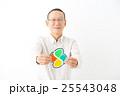 もみじマーク シニア 男性 25543048
