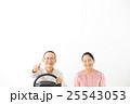 運転 シニア  25543053