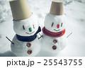 雪だるま 25543755