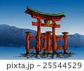 厳島神社の大鳥居 25544529