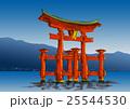 厳島神社の大鳥居 25544530