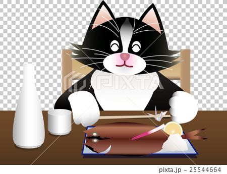 猫とお酒 25544664