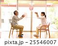 福祉 介護 グループホーム デイサービス デイケア 老人ホーム ボール遊び 運動 25546007