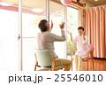 福祉 介護 グループホーム デイサービス デイケア 老人ホーム ボール遊び 運動 25546010