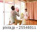 福祉 介護 グループホーム デイサービス デイケア 老人ホーム ボール遊び 運動 25546011