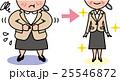 女性 ダイエット ベクターのイラスト 25546872