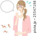 腹痛 女性 人物のイラスト 25547198