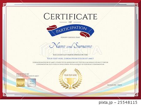 certificate template for achievement appreciationのイラスト素材