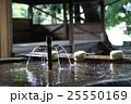 神社 手水舎 25550169