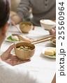 味噌汁 25560964