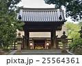 大海神社 西門 25564361