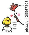 酉年 年賀素材 25567208
