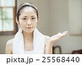 女性 スキンケア 洗顔フォームの写真 25568440