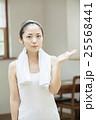 女性 スキンケア 洗顔フォームの写真 25568441