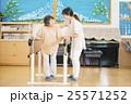 介護 介護士 シニアの写真 25571252