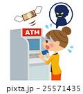 振り込め詐欺 ATM 女性のイラスト 25571435