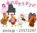 鶏のコンサート 25572297