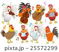 鶏のコンサート 25572299