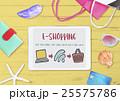 eビジネス オンラインショッピング オンラインの写真 25575786