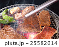 焼き肉 25582614