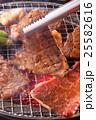 焼き肉 25582616