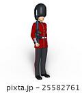 近衛兵 25582761