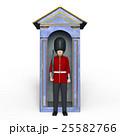 近衛兵 25582766
