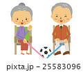 棒サッカー 25583096