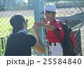夢を追う親子 少年野球 25584840