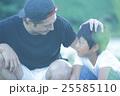 息子と父親の休日 25585110