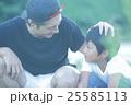 息子と父親の休日 25585113