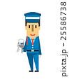 警備員【フラット人間・シリーズ】 25586738