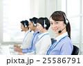 オペレーター ビジネスウーマン コールセンターの写真 25586791