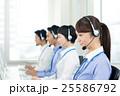 オペレーター ビジネスウーマン コールセンターの写真 25586792