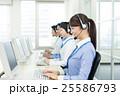 オペレーター ビジネスウーマン コールセンターの写真 25586793