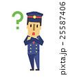 【フラット人間・シリーズ】 25587406