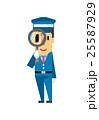 警備員【フラット人間・シリーズ】 25587929