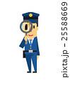 警察【フラット人間・シリーズ】 25588669
