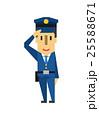 警察【フラット人間・シリーズ】 25588671