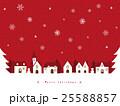 クリスマスの街並み ニット背景 25588857