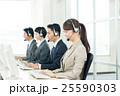 オペレーター ビジネスウーマン 女性の写真 25590303