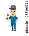 整備士【フラット人間・シリーズ】 25590531