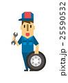 整備士【フラット人間・シリーズ】 25590532